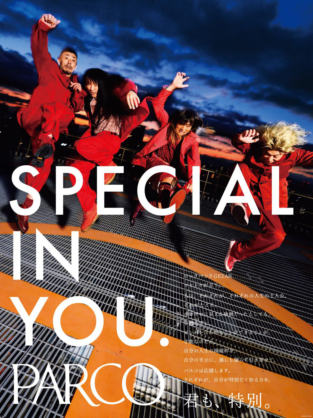 PARCO「SPECIAL IN YOU.」× GEZAN